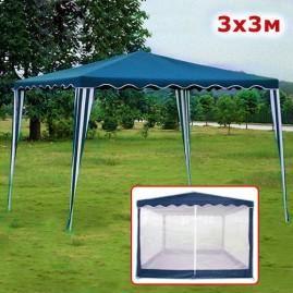 Садовый шатер 3х3м синий