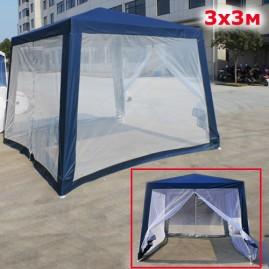 Садовый шатер трапеция 3х3м синий