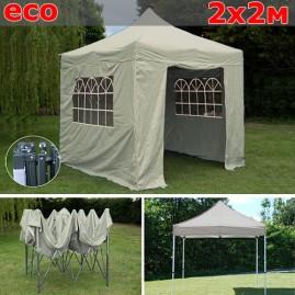 Быстросборный шатер со стенками 2х2м бежевый
