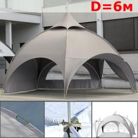 Шатер Dome  6 м бежевый